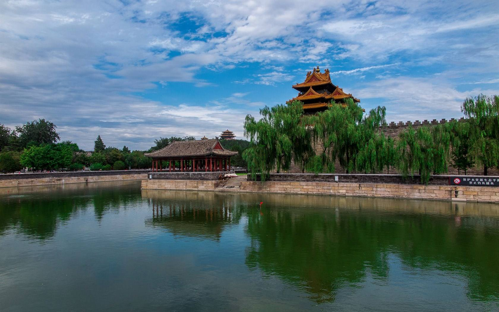 中智游集团承接北京市旅游发展委员会信息化顶层设计(2018-2020 年)项目如期启动