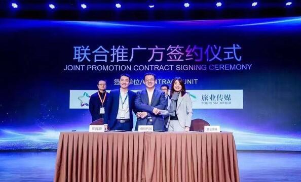 公司首席架构师蒋骏出席中国VR旅游云数据服务平台发布会