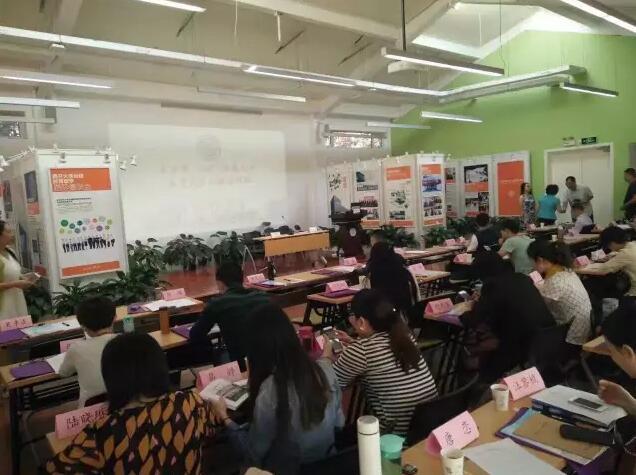 中智游首席架构师蒋骏受邀为长沙市旅游系统管理人员做智慧旅游实践专题培训