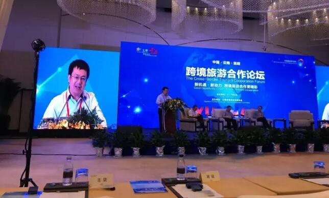 """蒋骏:解读""""大数据+跨境旅游新机遇"""",助力云南跨境旅游合作区新发展"""