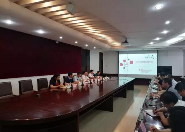 中智游总裁蒋骏携团队赴庄河市考察并出席项目招商交流活动
