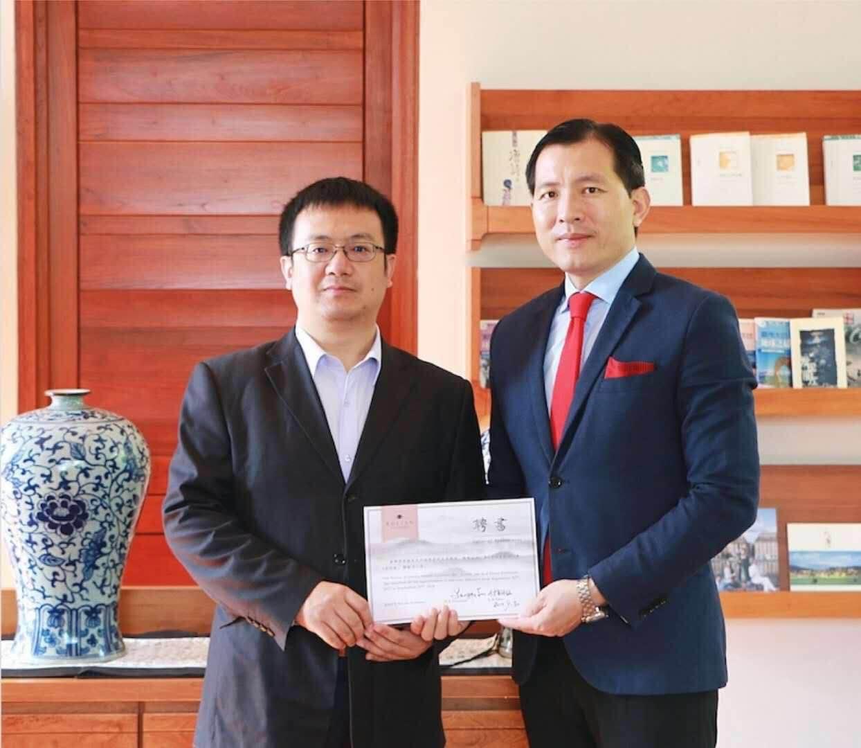 集团首席架构师蒋骏获聘柏联学院客座教授,助力旅游科技创新发展