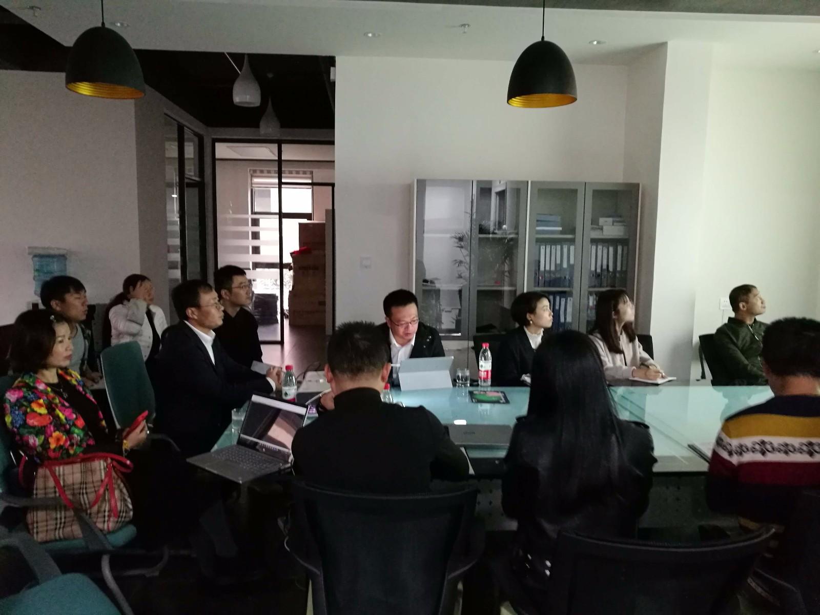 中智游集团领导赴腾讯旅游云南站交流座谈