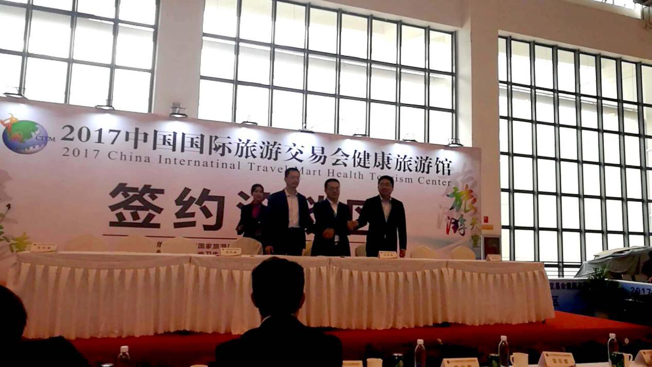2017中国国际旅游交易会现场签约火爆   中智游集团首日展出圆满成功