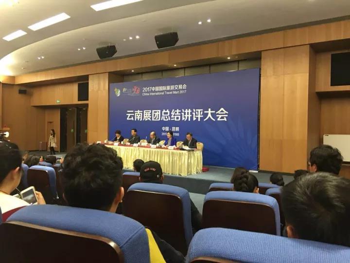 2017中国国际旅游交易会圆满结束,中智游集团与您相约再出发
