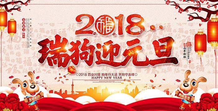【年终总结】2017这一年,中智游的故事...