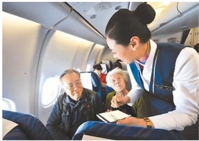 飞机1.jpg