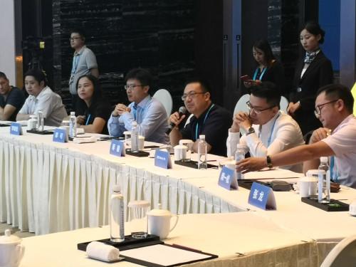 中智游集团首席架构师蒋骏应邀出席2018世界物联网博览会并作主题发言
