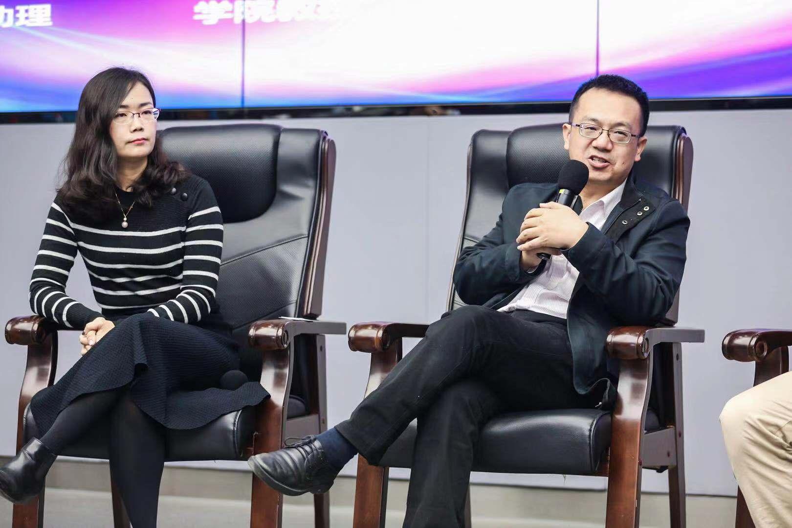 中智游集团首席架构师蒋骏应邀出席第四届智慧旅游与营销年会