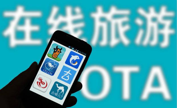 携程等8家OTA联合发布行业首个数据治理倡议书