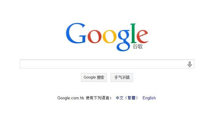 Google语音工具试点航空及酒店服务
