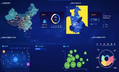 中智游:升级全域智慧旅游平台系统  助力智慧旅游快速发展
