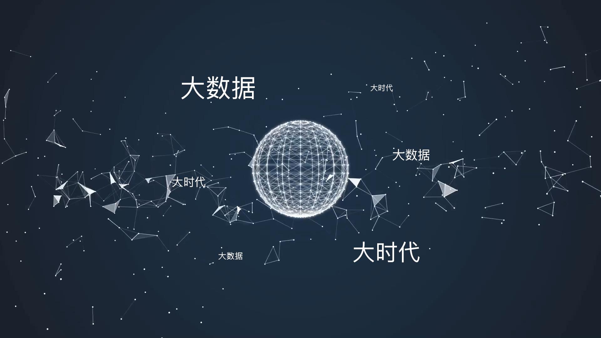 """中智游全域智慧文旅方案获评为""""2021年智慧旅游优秀解决方案"""""""
