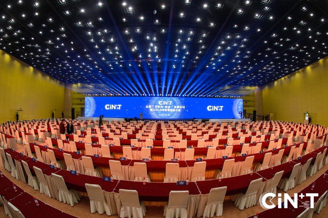 """全国""""互联网+旅游""""发展论坛暨2021河南智慧旅游大会在河南郑州举办"""