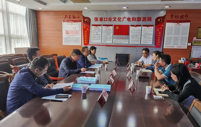 中智游 | 张家口文旅云数据中心建设项目顺利通过验收