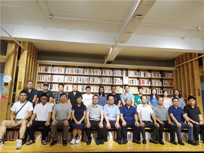 蒋骏出席广西旅游行业信息化建设发展研讨沙龙并发表主题演讲
